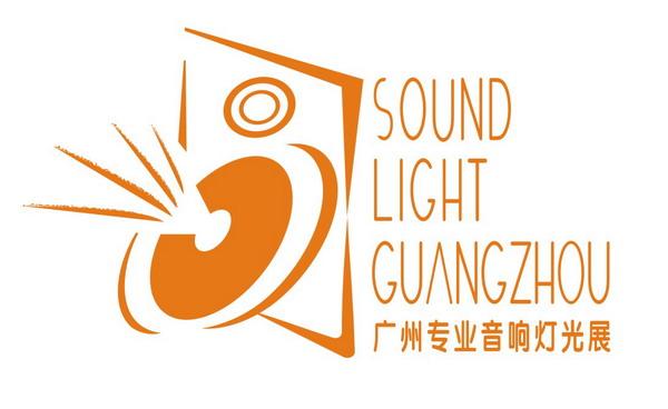 sound light guangzhou