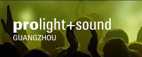 sound2
